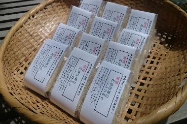 <令和元年産>村松産 減農薬栽培米 阿弥陀瀬のこしひかり 150g(一合)×12個入