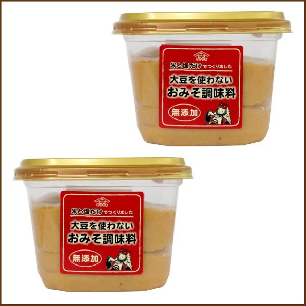 山崎醸造 大豆を使わないおみそ調味料600g×2 【送料込】