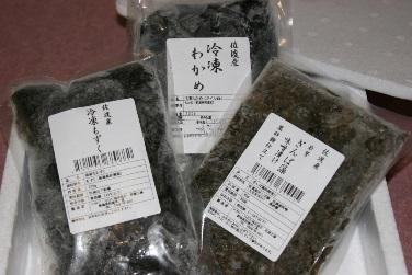 【一時欠品中】佐渡の海藻セット(冷凍)【送料無料】   こめや丸七 【着日指定願います】