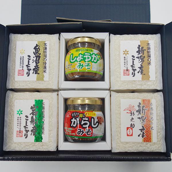 新潟米4種食べ比べ+ご飯のお供セット【送料無料】   こめや丸七