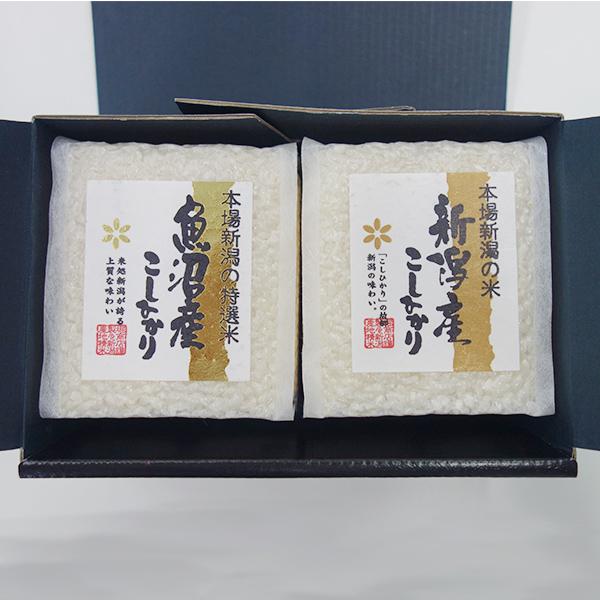 新潟米食べ比べ2個セット(真空300g2合キューブ米×2個セット)※送料別途※