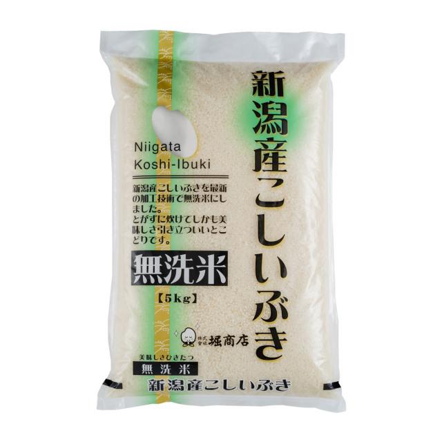 <令和2年産>新潟県産こしいぶき(無洗米)5kg