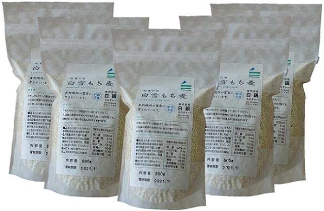 新潟市秋葉区産 もち麦500g×5袋セット【送料込】