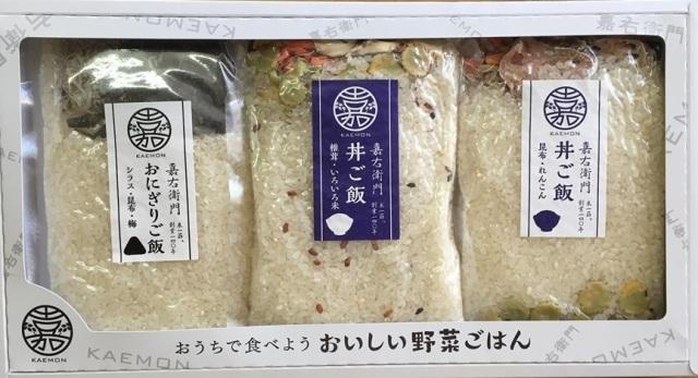 米屋かたぎり お野菜ごはん2合セットA(丼ご飯椎茸・丼ご飯れんこん・おにぎりご飯シラス)【送料込】