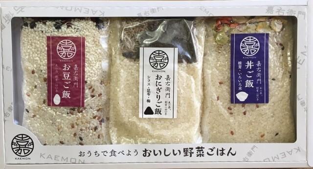 米屋かたぎり お野菜ごはん2合セットC(お豆ご飯・おにぎりご飯シラス・丼ご飯椎茸)【送料込】