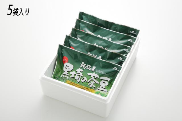 冷凍 黒埼の茶豆