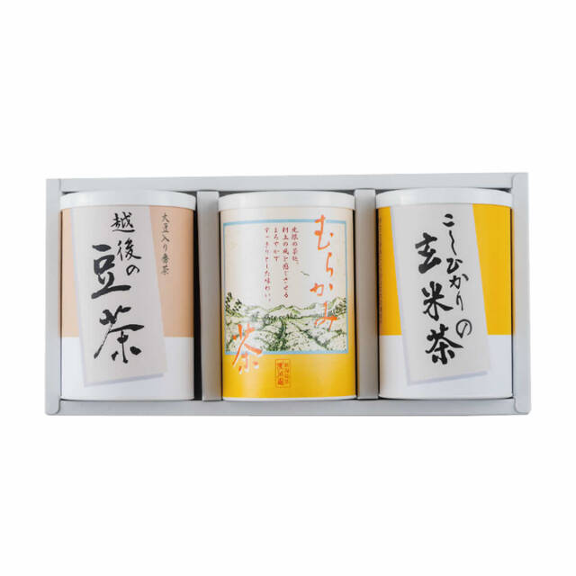 浅川園 新潟土産詰合せ(村上茶・越後の豆茶・こしひかりの玄米茶)【送料込】