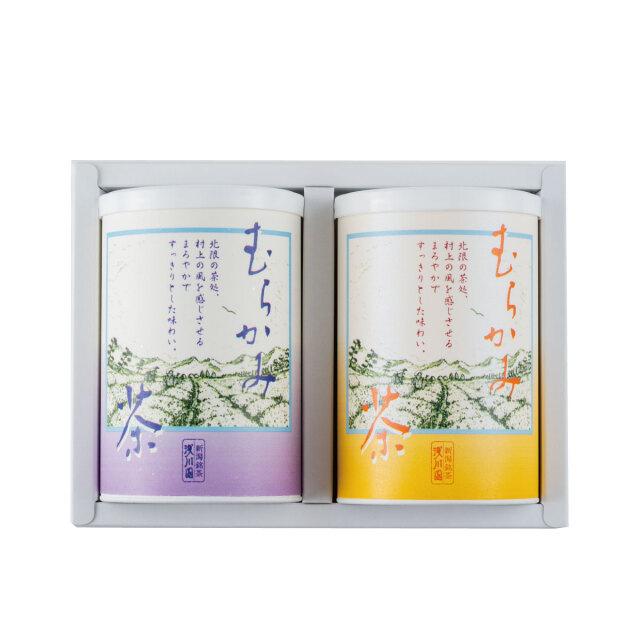 浅川園 村上茶2本詰(紙缶:黄紫)【送料無料】 | こめや丸七