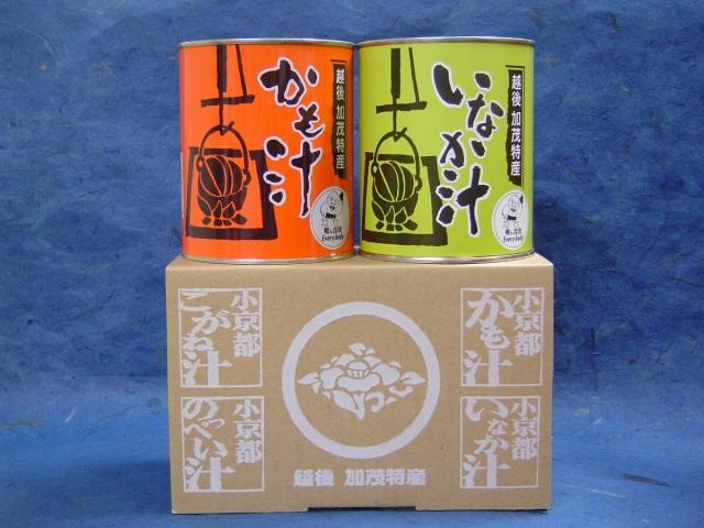 越後加茂特産かも汁ギフトセット1(かも汁、いなか汁)【送料込】