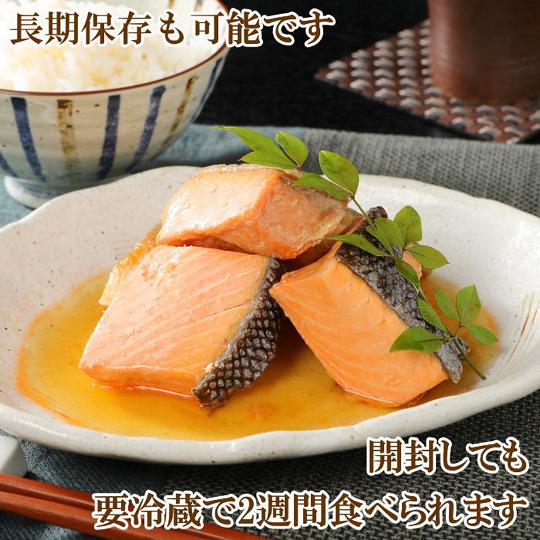 永徳 鮭の酒びたしと惣菜セット NM-07