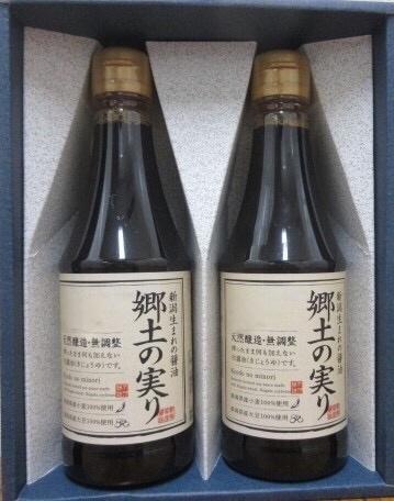 山崎醸造 新潟県産醤油 郷土の実り 360ml×2 【送料込】