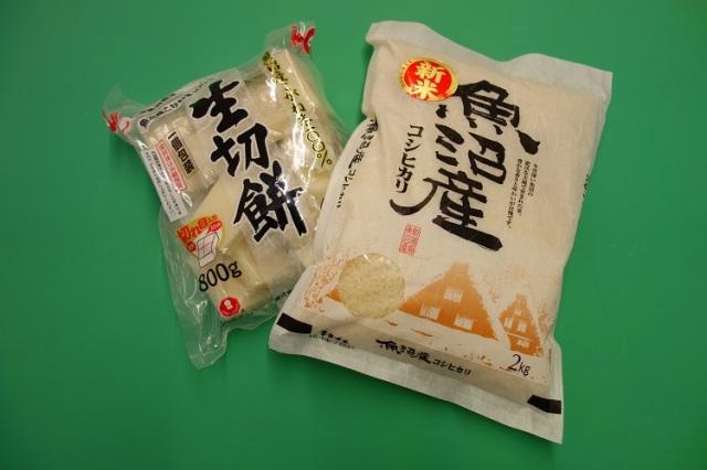 魚沼産米・餅ギフトセット【送料込】