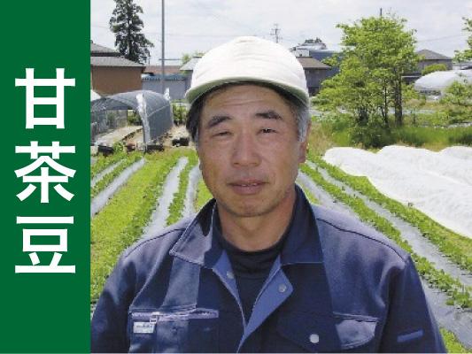 <発送期間:8/24~9/11頃>【数量限定!】高山農園さんの甘茶豆1kg、1.5kg、2kg【送料無料】 | こめや丸七 【着日指定願います】