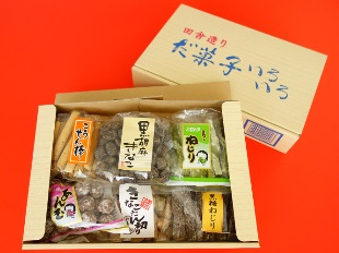 田舎造り 駄菓子いろいろ【送料込】