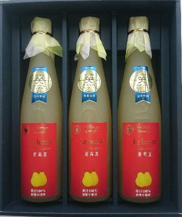 <ヤマヨ果樹園> ル レクチエジュース(果汁100%ストレート)500ml×3本セット【送料込】