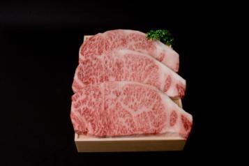 三国 にいがた和牛 サーロインステーキ【送料込】