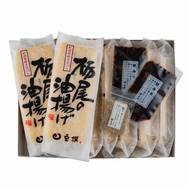 豆撰 栃尾の油揚げ10枚タレ付セット【送料込】【着日指定願います】