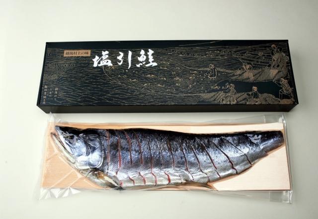 本仕込み塩引鮭 半身姿造り【送料込】