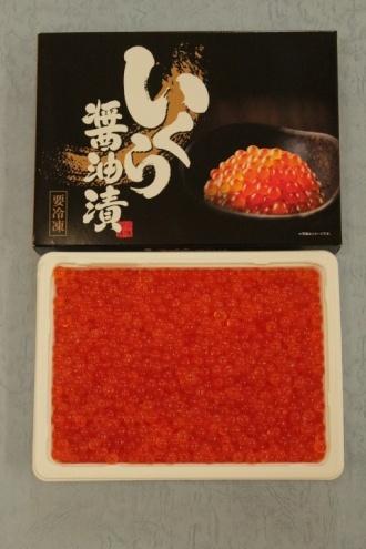 永徳 新潟産いくら醤油漬け【送料込】