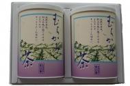 浅川園 むらかみ茶2本詰(紙缶:紫)【送料込】