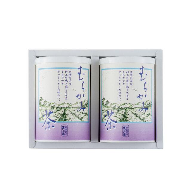 浅川園 村上茶2本詰(紙缶:紫2)【送料無料】   こめや丸七