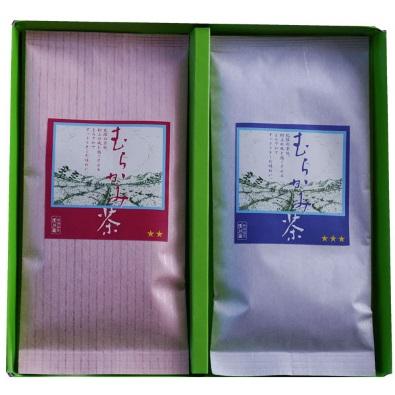 浅川園 むらかみ茶2本詰(平袋:紫赤)【送料込】