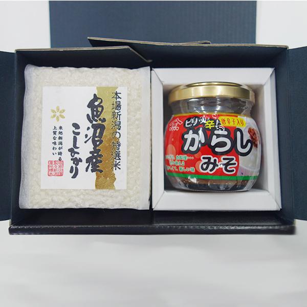 新潟米(魚沼産コシヒカリ)+ご飯のお供セット(ピリッ辛!からしみそ)※送料別途※