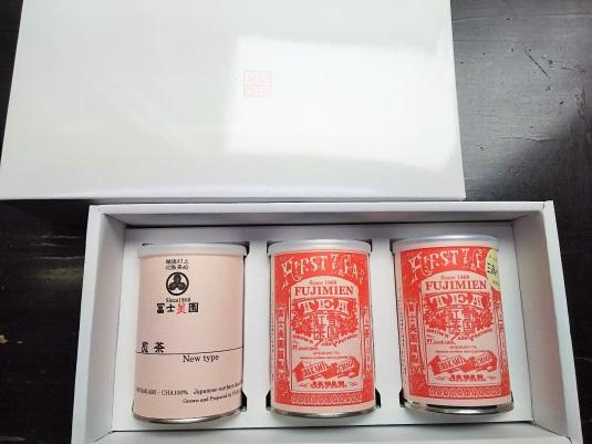 冨士美園 雪国紅茶・村上茶セット【送料込】