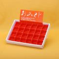 24個入り陳列箱 プラスチック(赤)