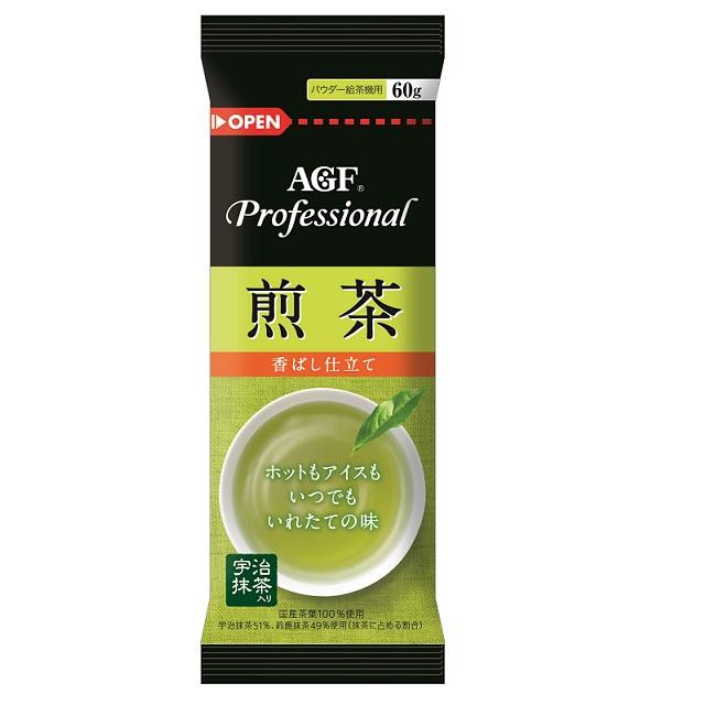 【送料無料】【期間限定 特別価格】AGF Professional 煎茶香ばし仕立て 給茶機用粉末茶