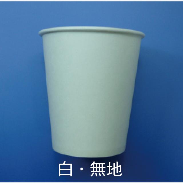 紙コップ 5オンス 無地 コーヒー・水(HOT/ICE)用 1箱(3000個)
