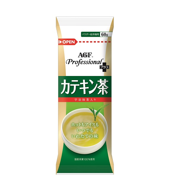 【送料無料】【期間限定 特別価格】AGF Professionalプラス カテキン茶 給茶機用粉末茶