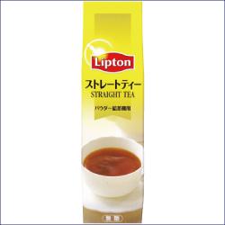 【送料無料】【期間限定 特別価格】リプトンストレートティー 給茶機用粉末