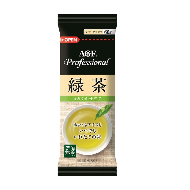 【送料無料】【期間限定 特別価格】AGF Professional 緑茶まろやか仕立て 給茶機用粉末茶