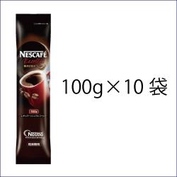 ネスカフェ エクセラ 給茶機用インスタントコーヒー 100g×10袋