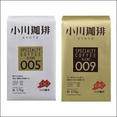 小川珈琲 スペシャルティコーヒーセット (10セット)