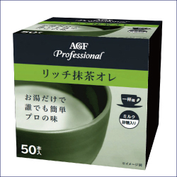 AGF プロフェッショナル リッチ抹茶オレ 1杯用 12g×50袋 ×8箱