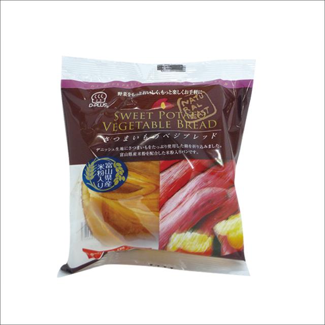 天然酵母パン さつまいものベジブレッド(1箱12個入)