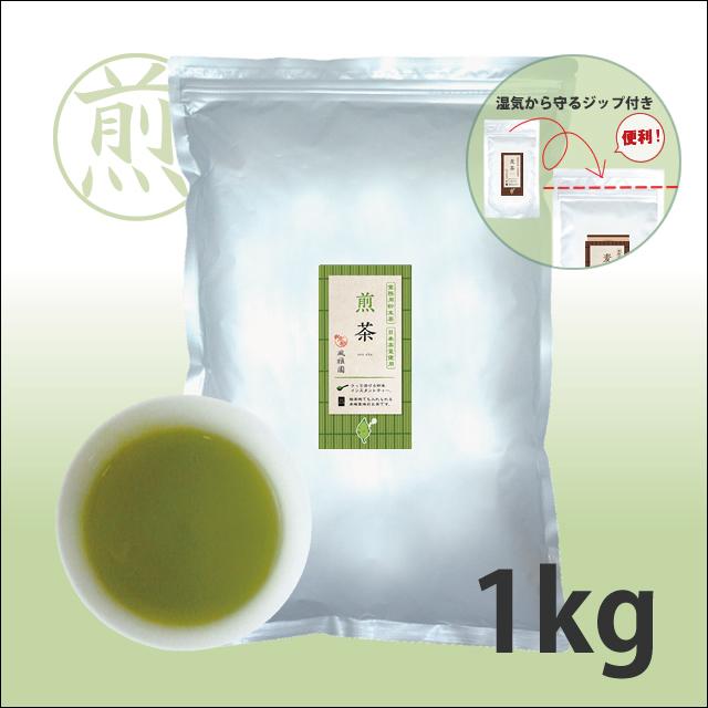 粉末茶 業務用 粉末煎茶(粉末緑茶)  【給茶機対応】   2000杯分(1kg×1)