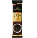【送料無料】【期間限定 特別価格】AGF 厳選アラビカコーヒー 給茶機用粉末茶