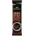 【送料無料】【期間限定 特別価格】AGF 深煎りコーヒー 給茶機用粉末茶