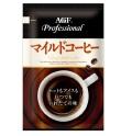 【新商品】 AGF professional マイルドコーヒー (50g×20袋)