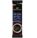 【送料無料】【期間限定 特別価格】AGF プレミアムコーヒー 給茶機用粉末茶