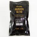 送料無料 ゴールドアロマ アロマチックブレンド インスタントコーヒー 給茶機用(100g×20袋)