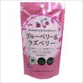 不二食品 ブルーベリー&ラズベリー 1ケース(5包×10袋)
