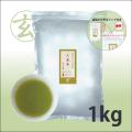 新発売記念セール!!通常価格より10%OFF!!粉末茶 業務用 玄米茶  【給茶機対応】   2000杯分(1kg×1)