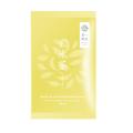 【新商品】一烋茶房 玄米茶 55g×20袋
