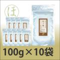 粉末茶 業務用 粉末ほうじ茶  【給茶機対応】 2000杯分(100g×10袋)