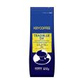 【送料無料】【期間限定 特別価格】KEYCOFFEE トラッドブルーDX 給茶機用粉末茶