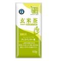 【新商品】毎日彩香 玄米茶 60g×20袋